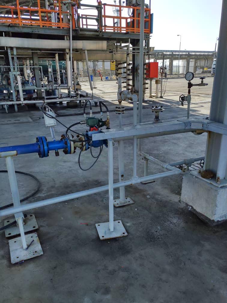 Package Metering System